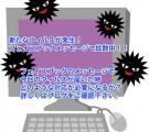 フェイスブックのメッセージスパムとウィルス