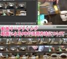 動画PR活用動画マーケティング