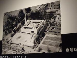 国立西洋美術館世界文化遺産フランス人建築家ル・コルビュジエが設計11