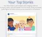 フェイスブックがアルゴリズムをアップデート