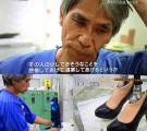NHKプロフェッショナル義肢装具士・臼井二美男さん