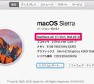 MacBookAirやMacBookProなどMacのモデルを確認する方法3