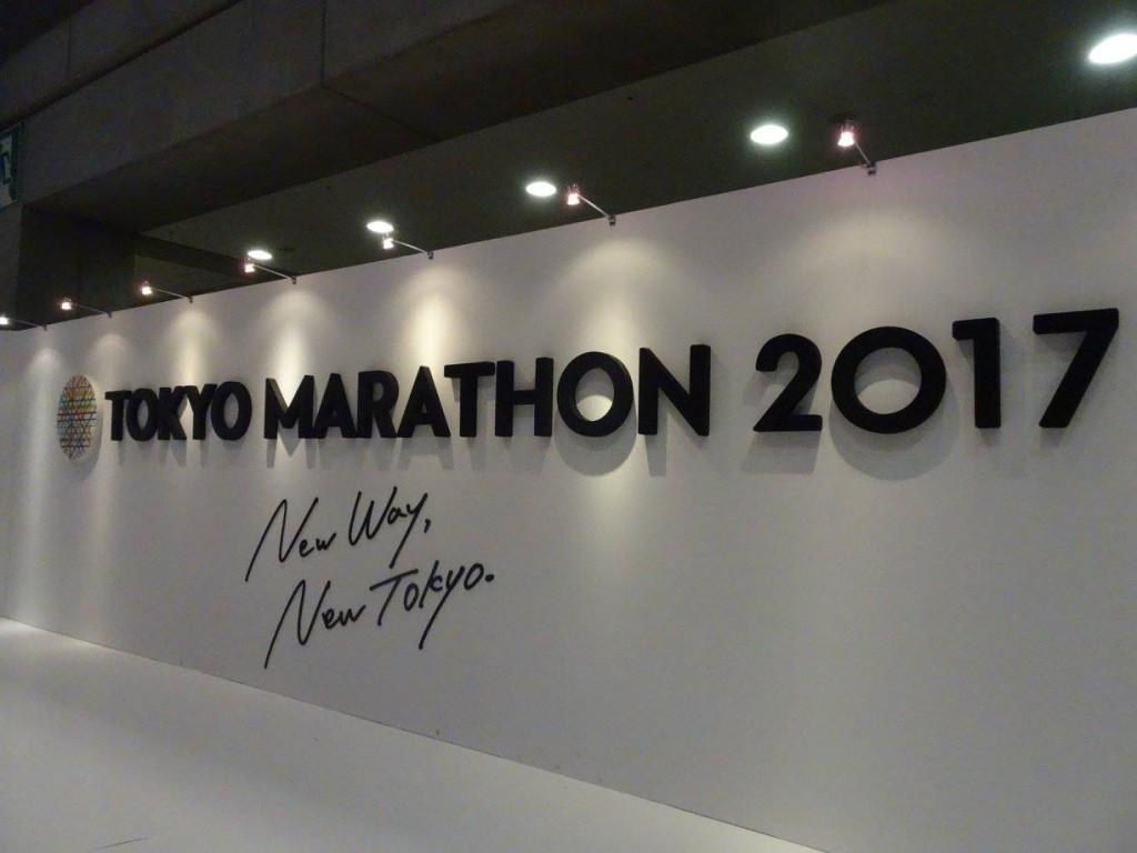 東京マラソンExpo東京ビッグサイト15