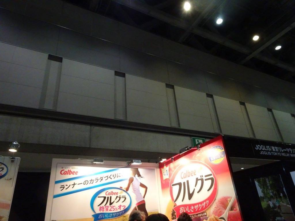 東京マラソンExpo東京ビッグサイト3
