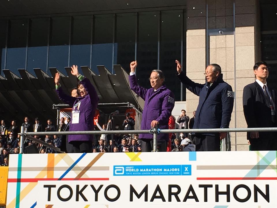 東京マラソン2017当日の様子7