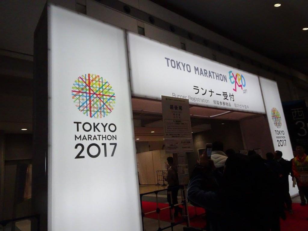東京マラソンExpo東京ビッグサイト9