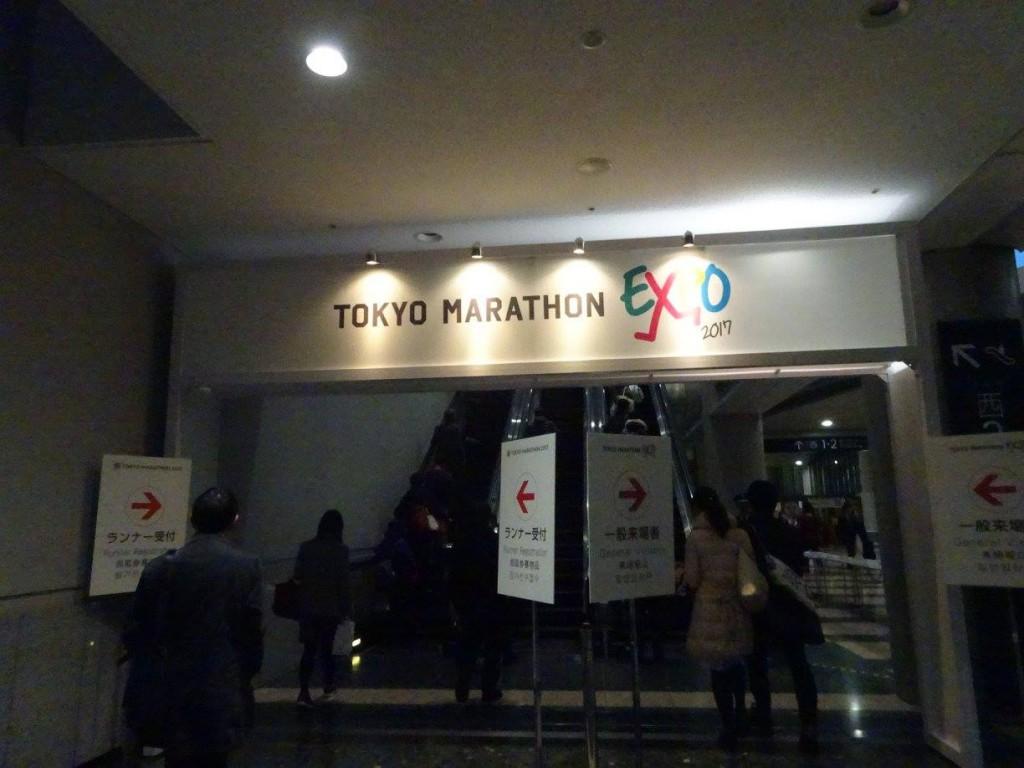 東京マラソンExpo東京ビッグサイト10