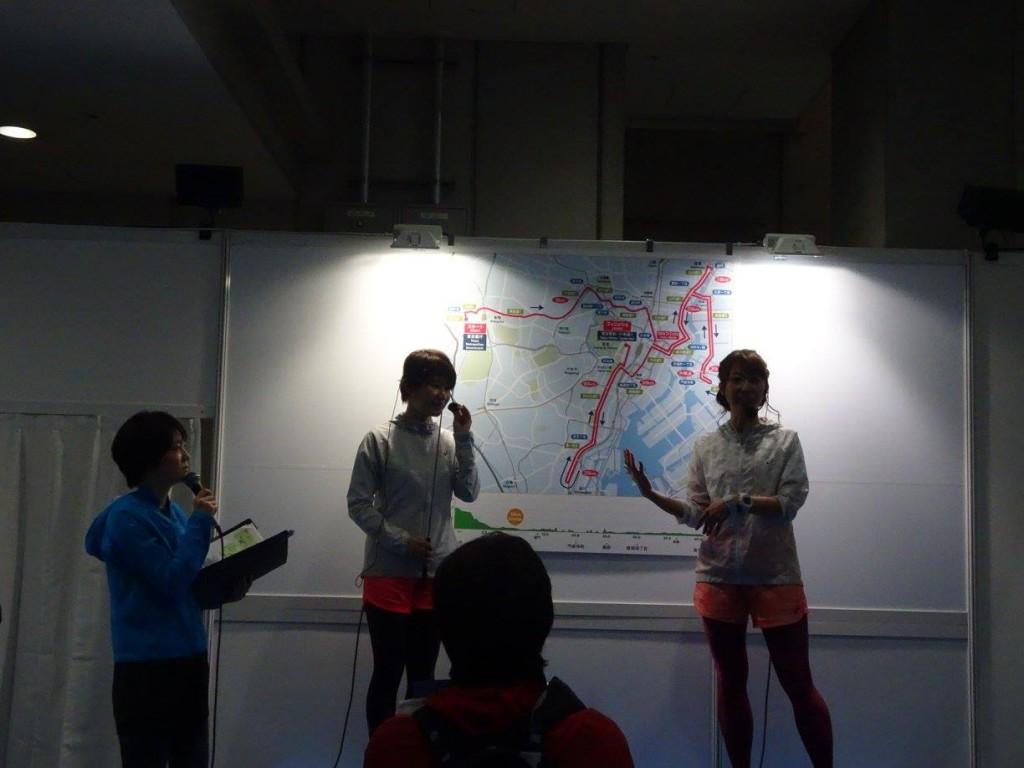 東京マラソンExpo東京ビッグサイト21