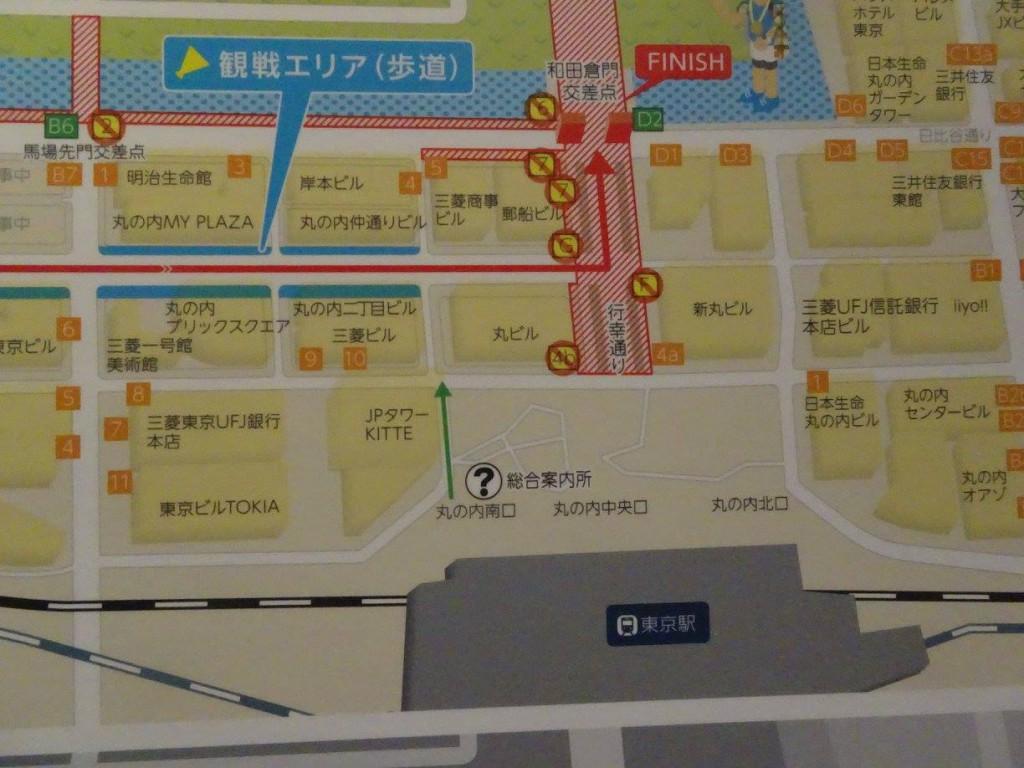 東京マラソンExpo東京ビッグサイト22