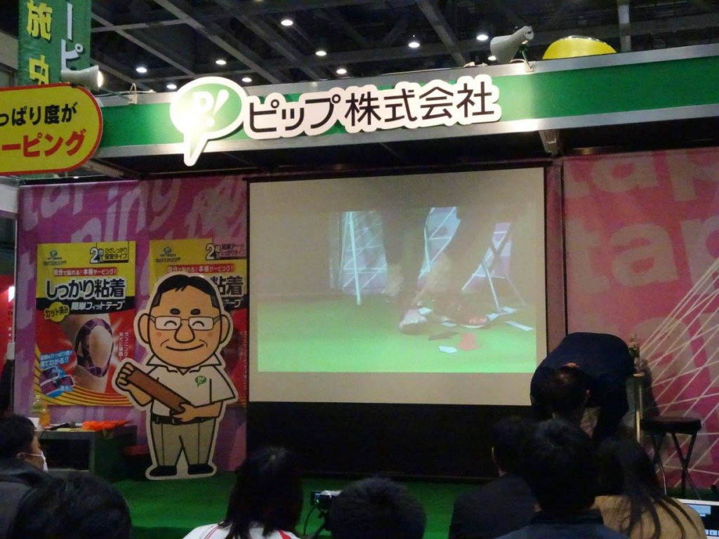 東京マラソンExpo東京ビッグサイト2
