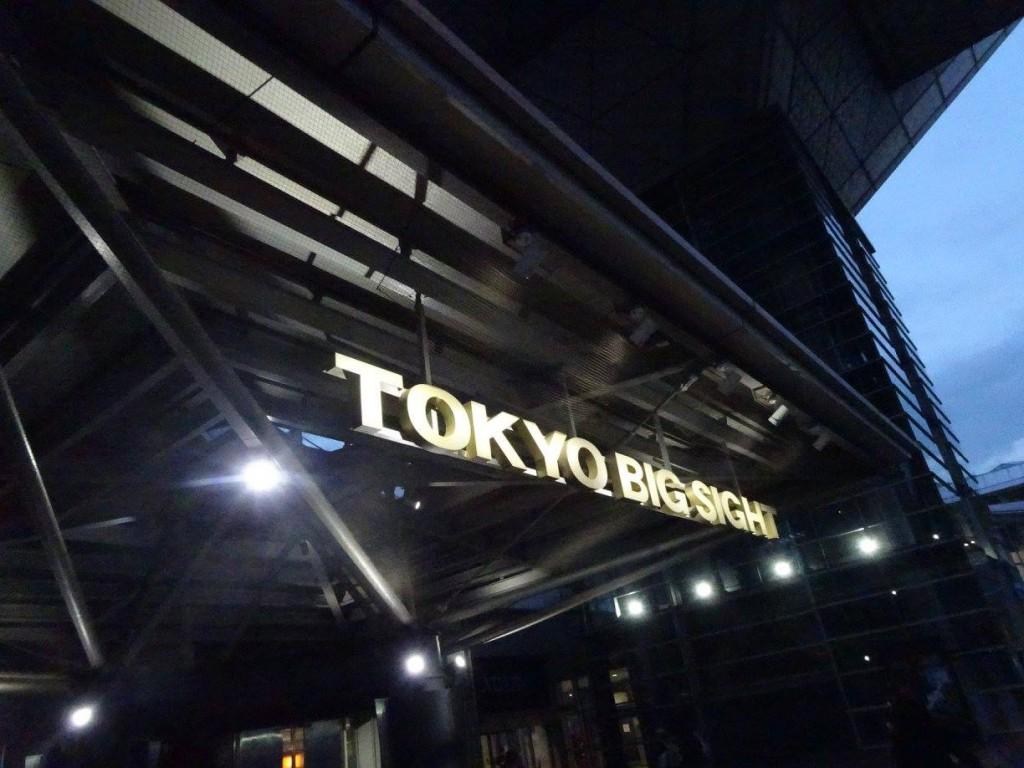 東京マラソンExpo東京ビッグサイト8