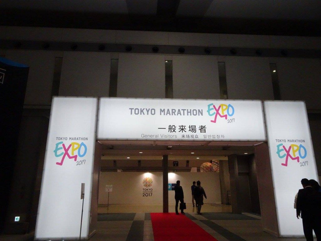 東京マラソンExpo東京ビッグサイト11