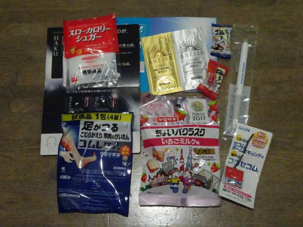 東京マラソンExpo東京ビッグサイト5