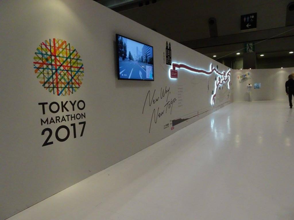 東京マラソンExpo東京ビッグサイト24