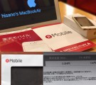楽天モバイルの料金と格安SIM・格安スマホの違い