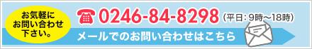ソーシャルスピーカー久野雅己電話番号